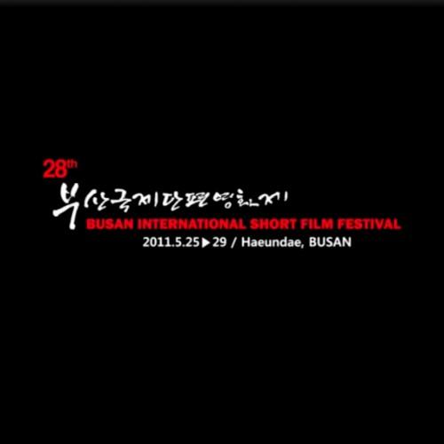 제28회 부산국제단편영화제 공식 트레일러