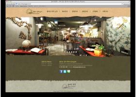 이탈리안 레스토랑 '올리브장작' 홈페이지