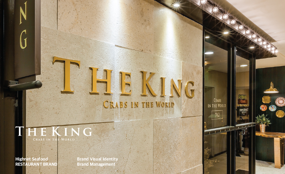 The King – 742 View