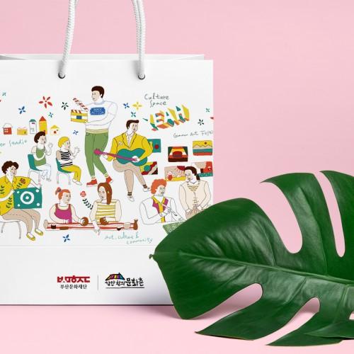 감만창의문화촌 – 쇼핑백 디자인