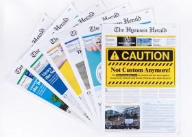 The Hyowon Herald