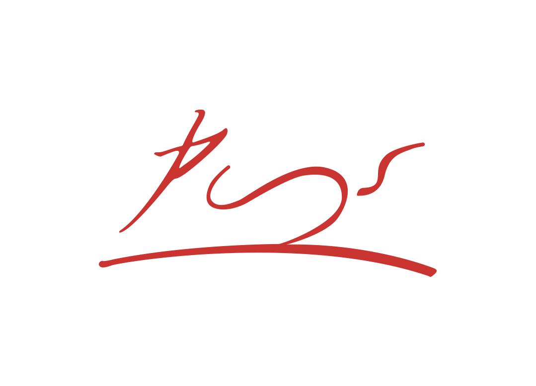 김종식 탄생100주년 기념 특별전
