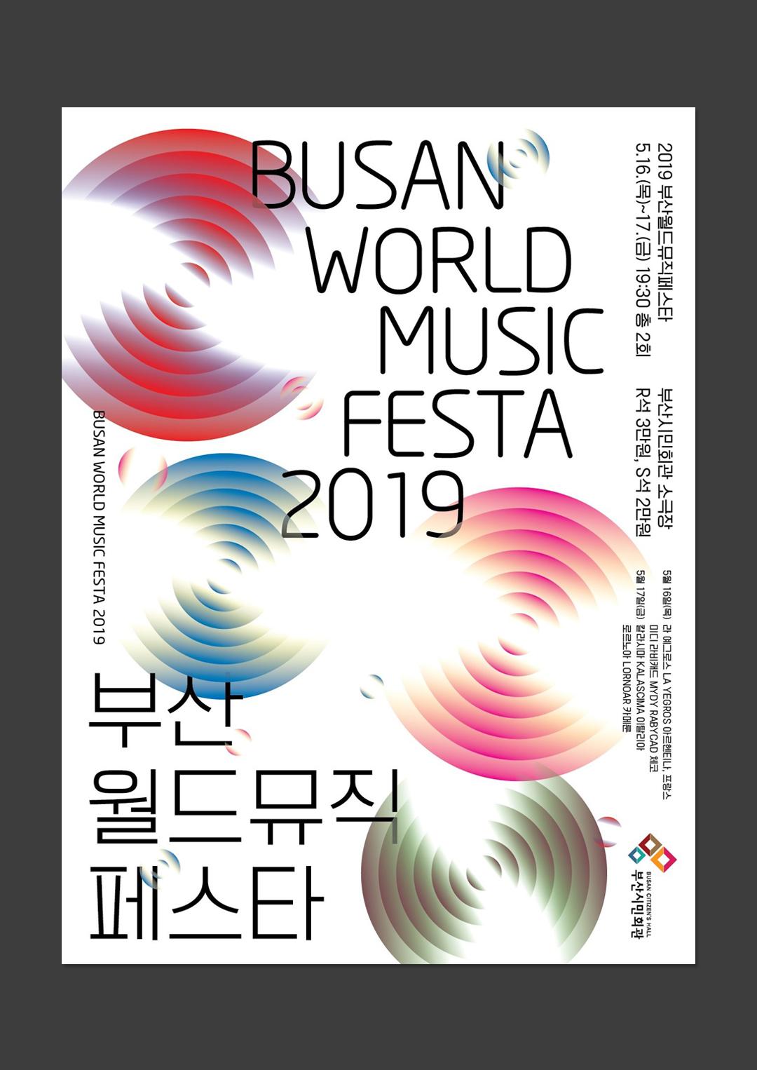 music_festa