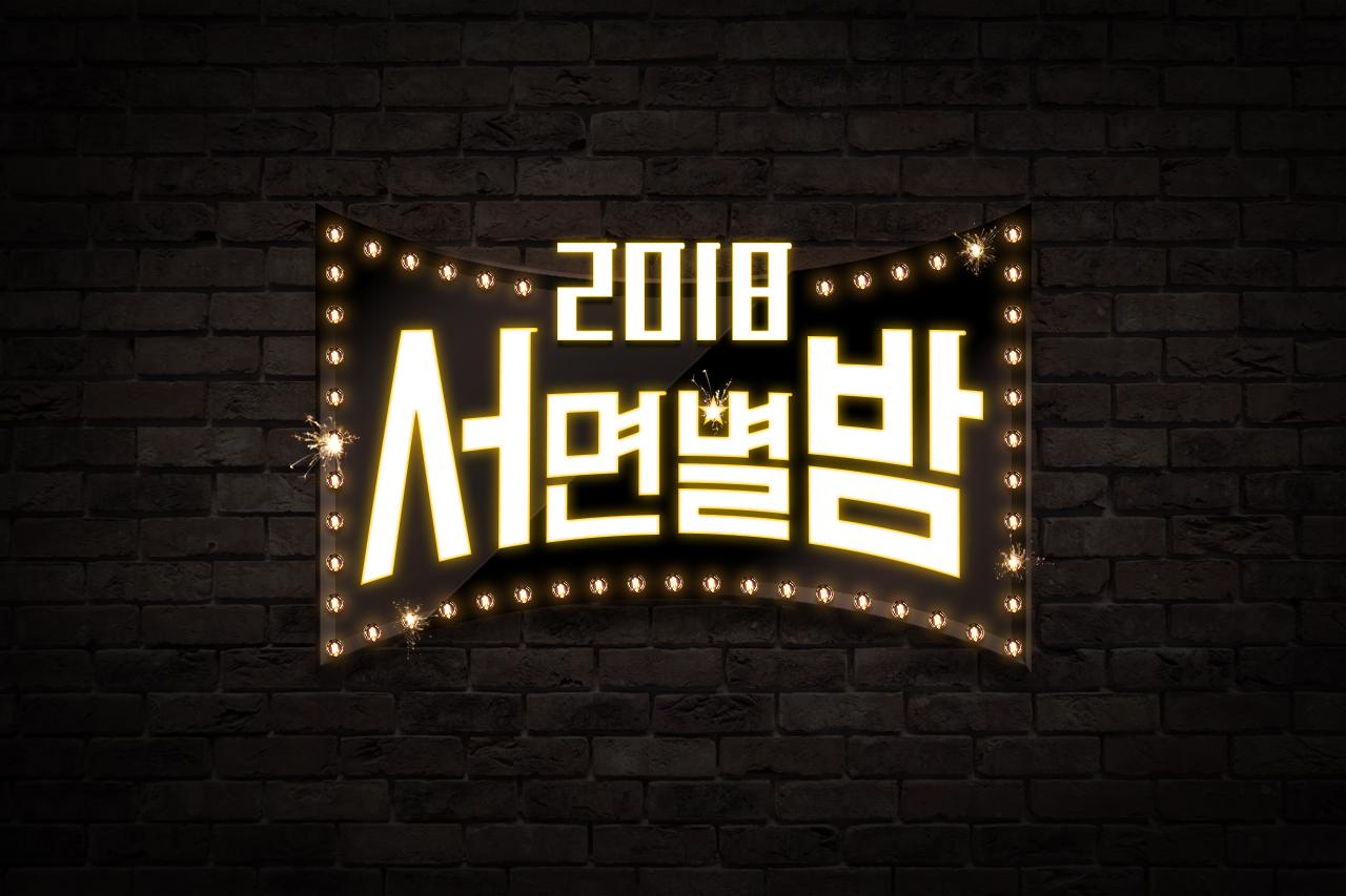seo_star