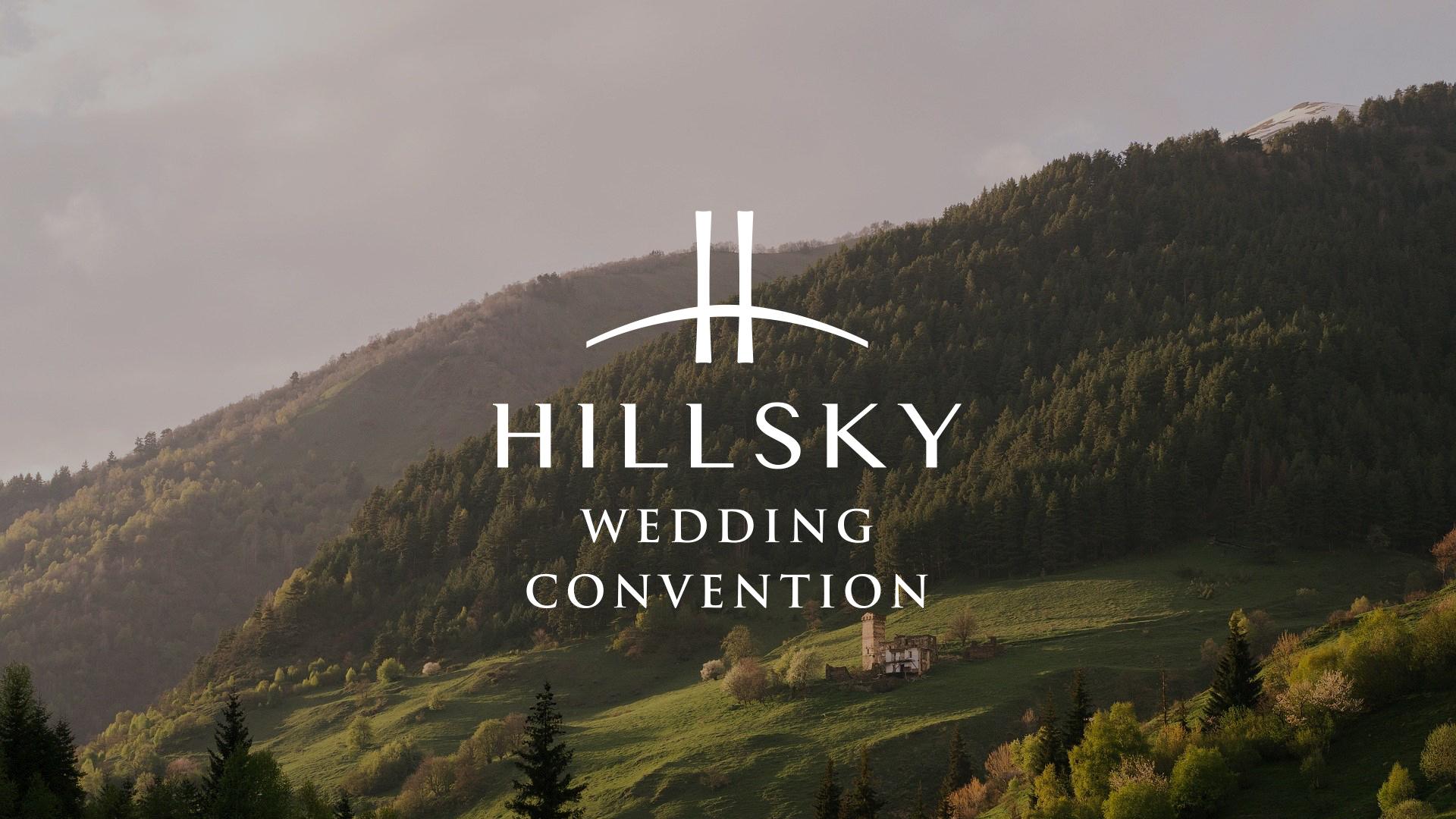 hillsky